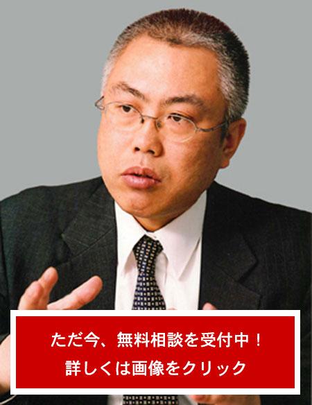 ファーイースト国際特許事務所 平野泰弘 所長弁理士