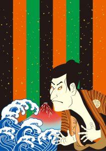 歌舞伎・イメージ画像