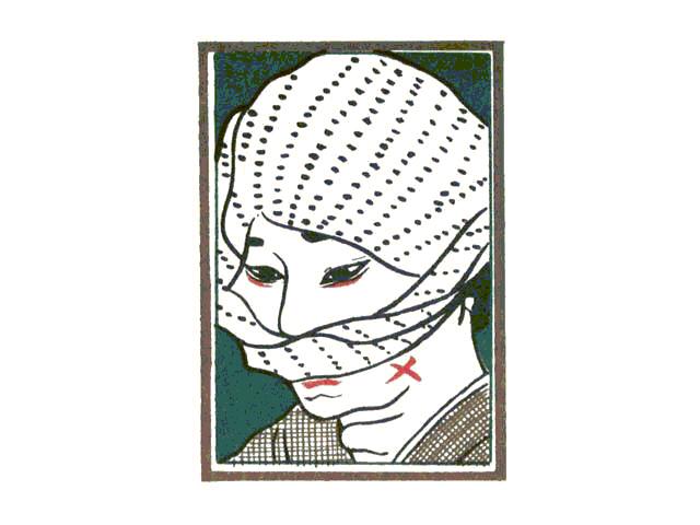 切られ与三郎の登録商標画像