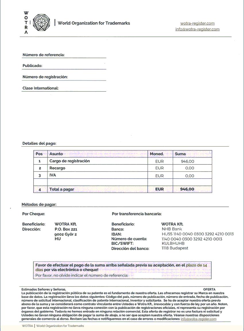 WIPO公開の公的機関通知に似せた振り込め詐欺通知例3