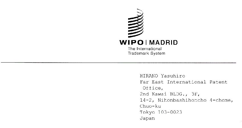 WIPOからの正式通知例