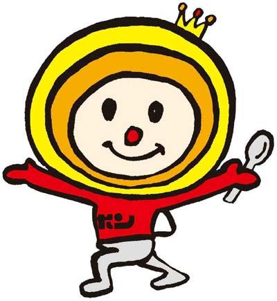 ボンカレーのキャラクター「ボン王子」