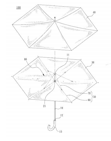 キャリーサカサの実用新案説明図面1