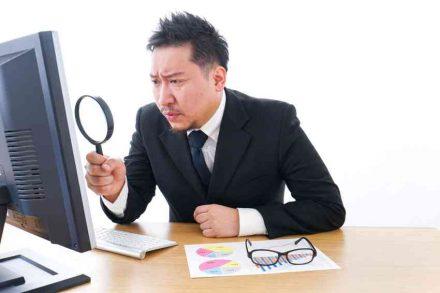 先生!商標の出願を考えているんですけど、調査って必要ですか?