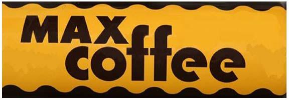 MAX COFFEEの図形登録商標画像