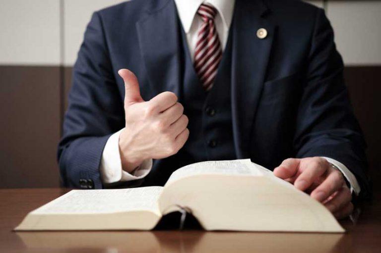 特許庁の判断を裁判所で争うことはできますか?